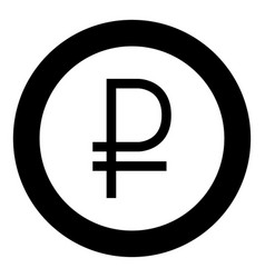 sign ruble black icon in circle vector image