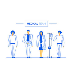 doctor nurse medical team clinic healthcare staff vector image