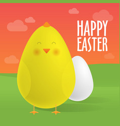 Easter egg and a cute chick vector