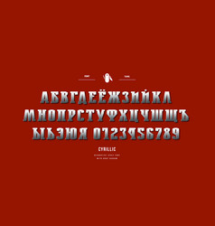 Silver colored and metal chrome cyrillic serif vector