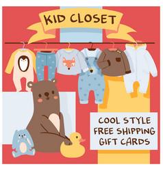 baby shop cartoon kids clothing toys newborn vector image