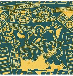 Martial art elements wallpaper vector image