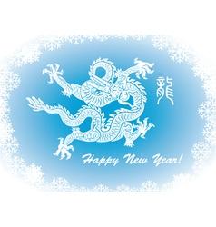 happy new year 6000x4405 eps8 vector image