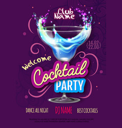Cocktail party poster in eclectic modern style vector