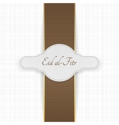 Eid al-fitr realistic festive label vector