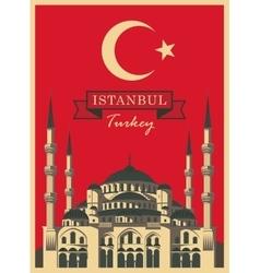 hagia sophia on background turkish flag vector image