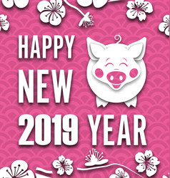 happy chinese new year background with cut paper vector image