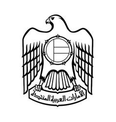 Symbol united arab emirates vector
