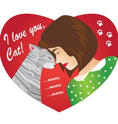 Cute postcard for Valentines Day with a picture of vector image vector image