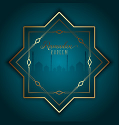 Elegant background for ramadan kareem vector