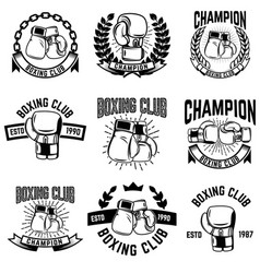 Set of monochrome boxing club emblems on white vector