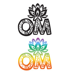 Word om with lotus flower silhouette vector