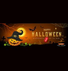 happy halloween sale pumpkin smile vector image