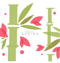 bamboo plant seamless pattern original design vector image
