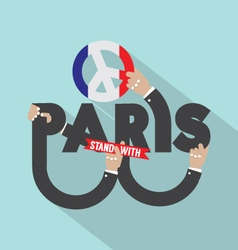 Stand With Paris Typography Design vector image vector image