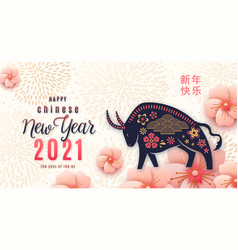 2021 happy chinese new year year ox vector