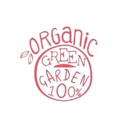 Green Garden Red Vintage Emblem vector