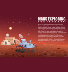 Mars robot rover and colony vector