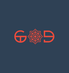 Asian religious poster with god title design vector