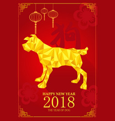 chinese new year design for year of dog vector image