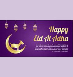 Islamic eid al adha mubarak concept banner design vector