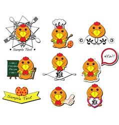 chicken elements vector image vector image