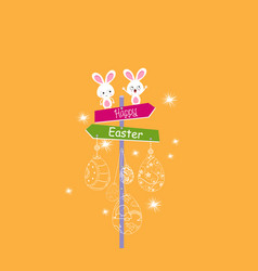 Happy easter eggs ornament with bunny funny card vector