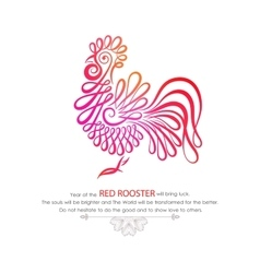 happy new year design with wishes rooster symbol vector image