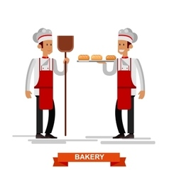 Cook baker cooking bread icon bakery background vector image