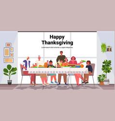 multi generation family celebrating happy vector image