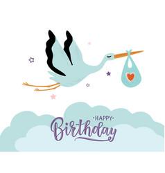 a happy birthday invitation vector image