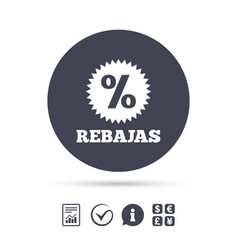 Rebajas - discounts in spain sign icon star vector
