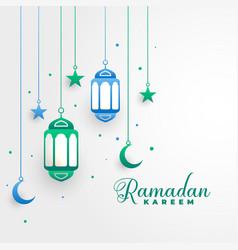 Stylish ramadan kareem islamic festival background vector