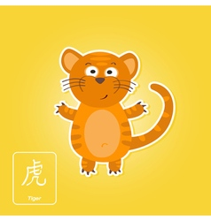 Stock icons with tiger and chinese zodiac vector image