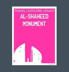 al-shaheed monument baghdad iraq monument vector image