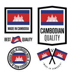 Cambodia quality label set for goods vector
