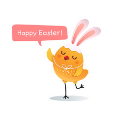 happy easter greeting card with easter chick vector image