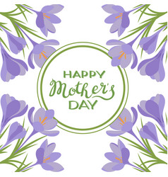 happy mother s day text typography lettering vector image