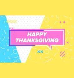 Happy thanksgiving in design banner vector