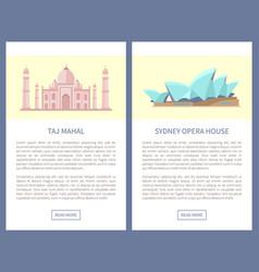 Taj mahal sydney opera house vector