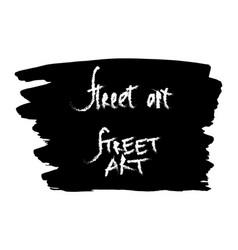 street art elements background black vector image