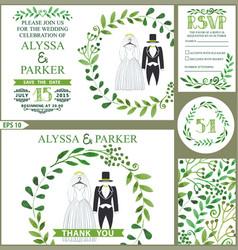 wedding invitationgreen branches wreath wedding vector image