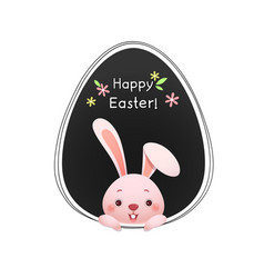 a rabbit inside an easter egg vector image