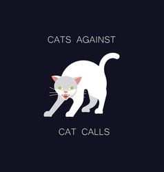 Cats against catcalls vector