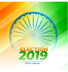Indian election voting background design vector