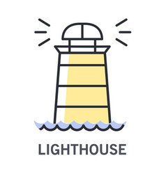 cruise element and lighthouse or beacon marine vector image