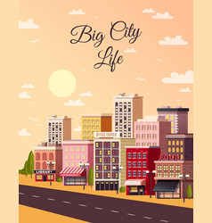 big city street colorful poster vector image