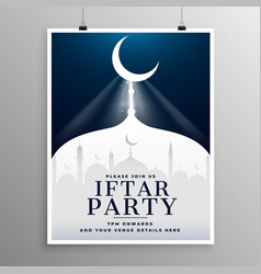 Elegant invitation template of iftar party vector
