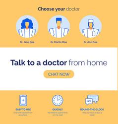 online healthcare concept medical specialist vector image