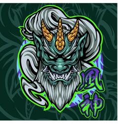 fujin raijin esport mascot logo vector image